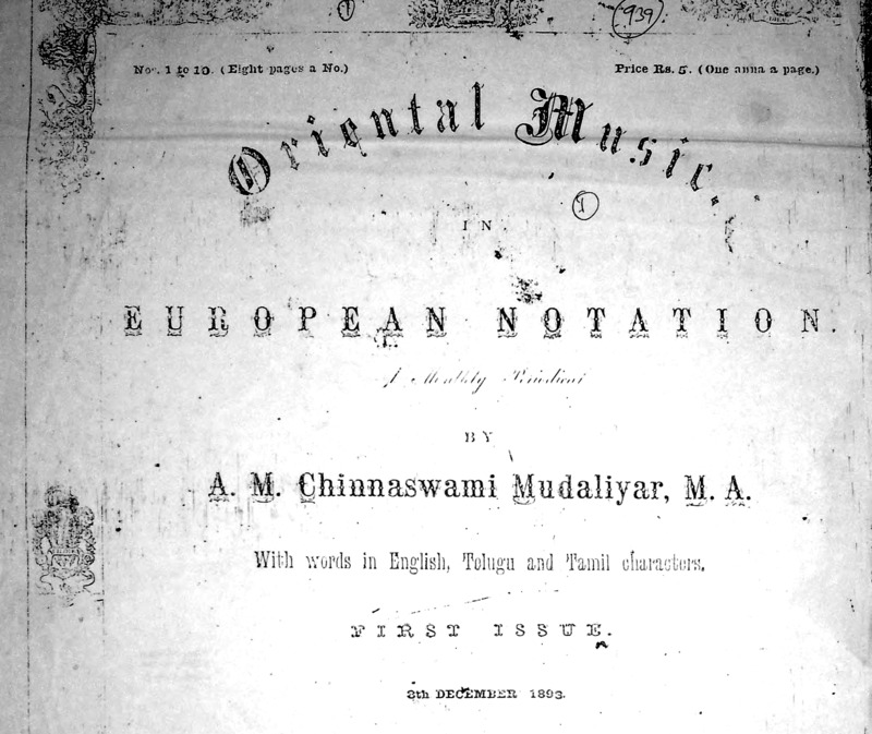 A. M. Chinnaswamy Mudaliyar - Oriental Music in European Notation - Title
